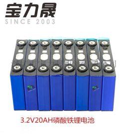 中航全新3.2V 20AH磷酸铁 动力型防爆电池