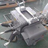 zw20-12戶外智慧型高壓真空開關