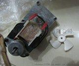 DAYTON齿轮电机4Z383B