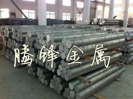 厂家直销 铝板 2024铝板 超硬铝板切割 可定制
