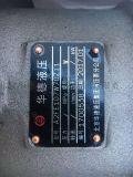 撫挖履帶吊強夯機旋挖鑽機A2FE107W70Z11
