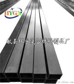 碳纤维方管 自动化设备专用 精密机械碳纤维方管