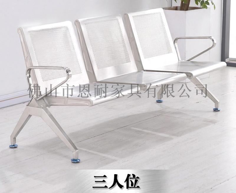 不鏽鋼排椅規格及參數 不鏽鋼排椅廠家