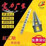C型鋼 抗震支架C型鋼 鍍鋅C型鋼 熱鍍鋅C型鋼
