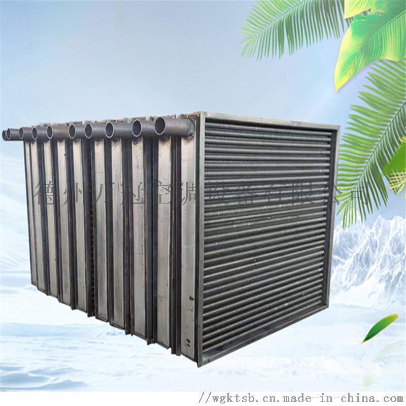 矿井加热机组空气加热器 耐高压耐高温蒸汽翅片散热器