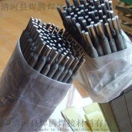 DCr62高硬度耐磨焊条DCr56/DCr60焊条