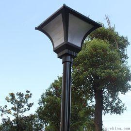 小区铝型材庭院灯 节能led庭院灯定制