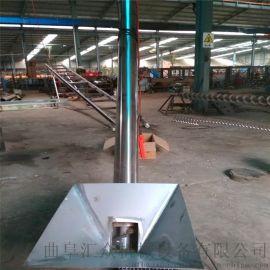 倾斜式上料机 U型螺旋输送机型号生产厂家 LJXY
