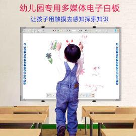 85寸幼儿园投影白板 交互式电子白板