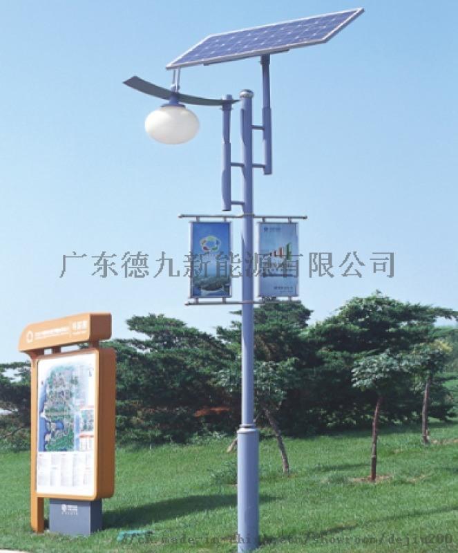 太阳能路灯LED灯绿色环保灯农村道路照明灯