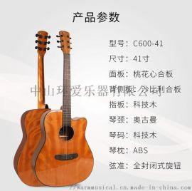 41寸OTIS奧司牌合板亮光民謠吉他