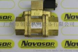 AVS ROMER電磁閥EGV-151-Y58-5