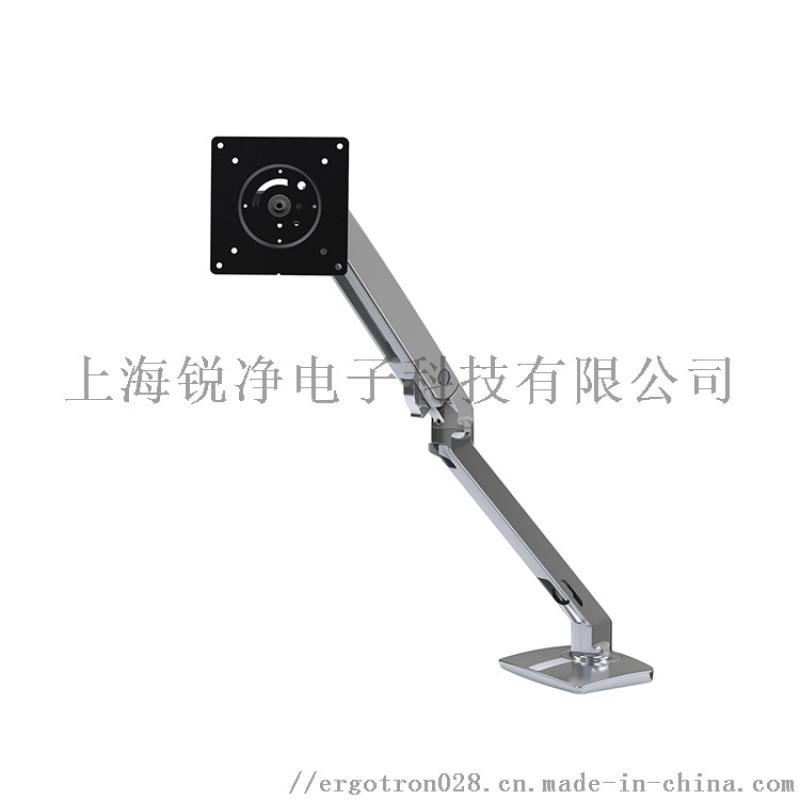 爱格升45-486-026电脑台式支臂