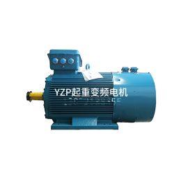 三相异步起重变频电机YZP225S-4/37KW