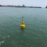 锥形水域立式浮标 PE塑料浮标