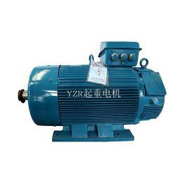 湖北长河YZR250M2-6/45KW滑环电机