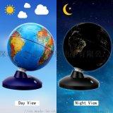 地球儀加工
