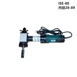 ISP-80 内胀式气动管子坡口机