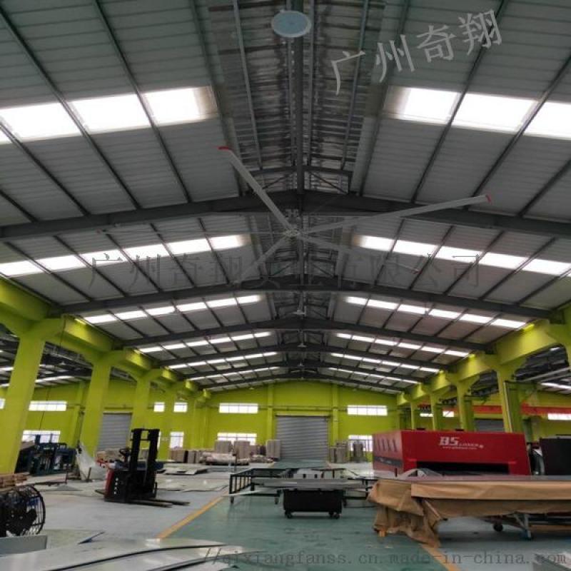 厦门工业大风扇,通风降温节能-广州奇翔