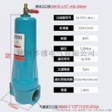 015精密過濾器 QPS海洛斯壓縮空氣過濾器