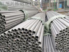 青山原料美标304,70*2薄壁不锈钢无缝管
