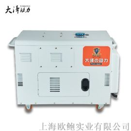 10kw柴油发电机环保降噪
