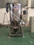塑料颗粒搅拌烘干机-立式搅拌干燥机-厂家推荐