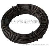 盆景氧化鋁線 黑色氧化鋁線 6063鋁線