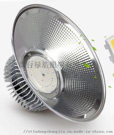 led工矿灯鳍片散热厂房灯100W150w吊灯