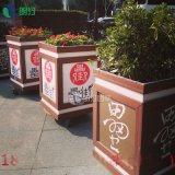 花箱图片 户外花箱图片 景观花箱中的城市文化元素