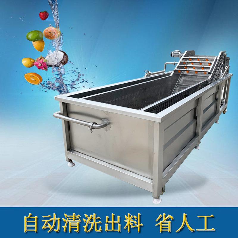 气泡清洗机 菠菜6米全自动覆压喷淋气泡清洗机