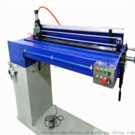 除尘管道自动氩弧焊接 压力罐锥形筒直缝焊机
