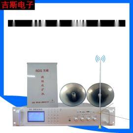 承接无线调频音响、室内外应急系统、校园广播工程