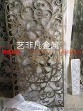 天津歐式鋁藝屏風不鏽鋼鏤空花格客廳玄關洋花鋁板雕花