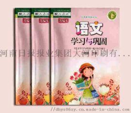 河南圖書印刷廠-書刊印刷排版
