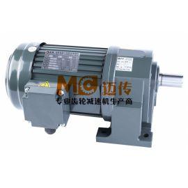 无锡减速电机 2.2KW减速电机 小型齿轮减速电机