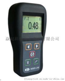 MVP-2M铁素体含量检测仪