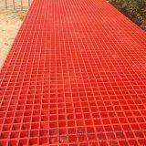 矩形聚酯格栅板用于污水处理厂