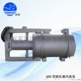 宜興潛水迴流泵南京藍領廠家