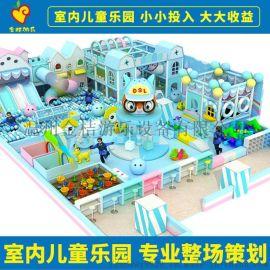 大型蹦床淘气堡设备室内超级跳跳床儿童乐园网成人主题蹦蹦床
