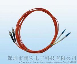长飞光纤跳线/尾纤- ST-LC光纤跳线
