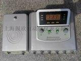 ZD-2 电位滴定仪