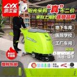 手推电线式洗地机,电动式洗地机DW520EP