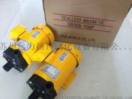 日本PANWORLD磁力泵NH-300PS进口