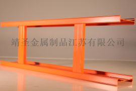 铝合金梯式桥架表面粉体涂装
