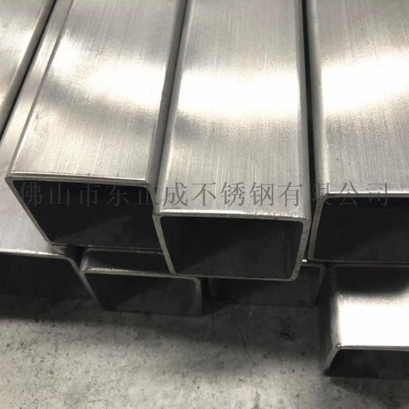 广东拉丝316L不锈钢厚壁方管38*38*3.0