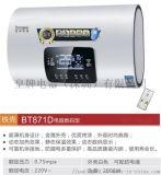 皇牌電熱水器生產廠家