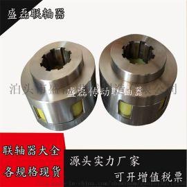 厂家生产 ML梅花弹性联轴器