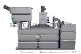厂家直销 不锈钢304油水分离器
