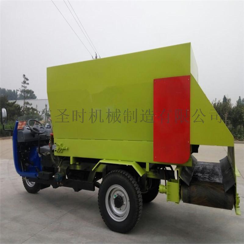 新疆牛羊电动撒料车 自动型喂料车 畜牧场养殖设备